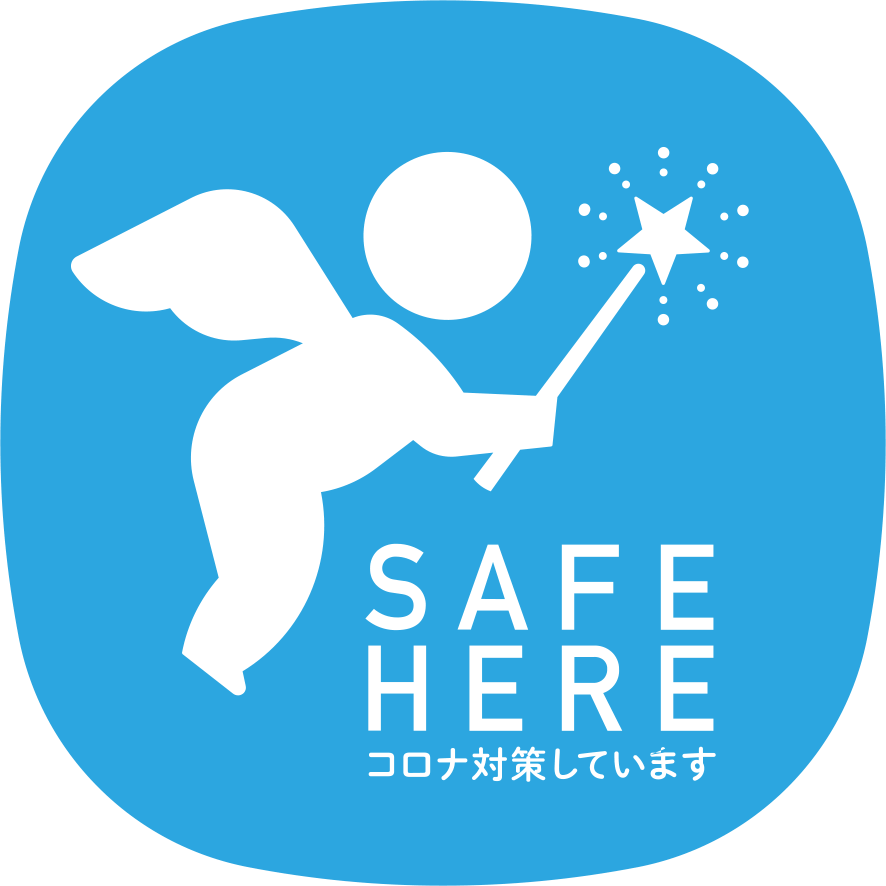 SAFE HERE PROJECT